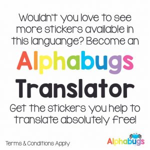. Alphabugs Translator