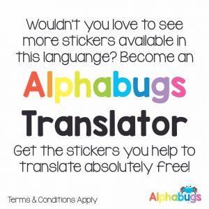 . Alphabugs Translator