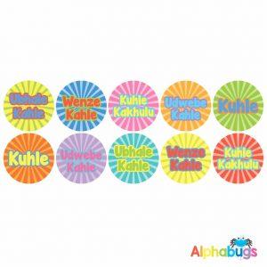 Zulu Stickers – 8