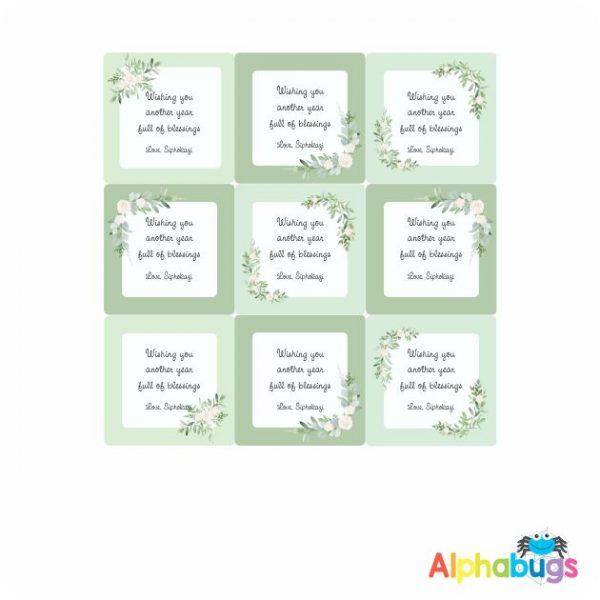 Gift Labels – Siphokazi (Square)